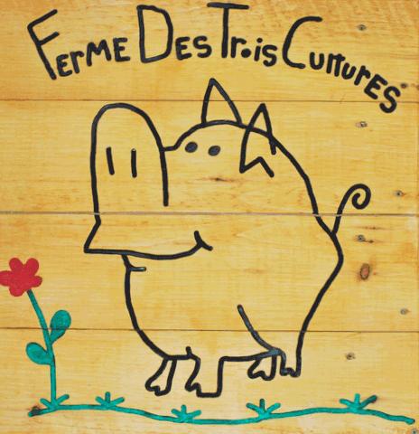 Logo Ferme des trois cultures
